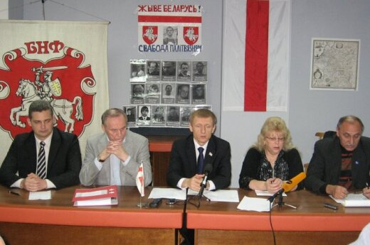 Пресс-конференция оппозиционных партий в штабе БНФ