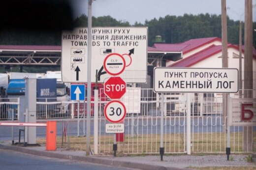 Medininkai border crossing checkpost