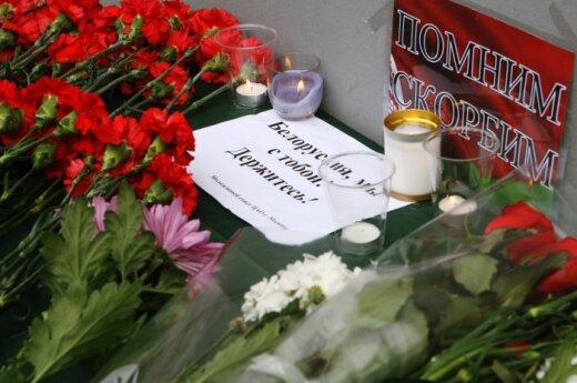 В Минске - День траура по погибшим