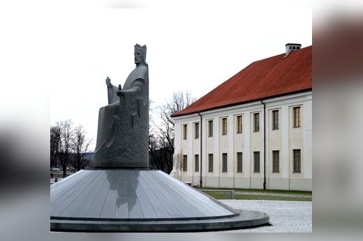 В Литве отмечается День государства