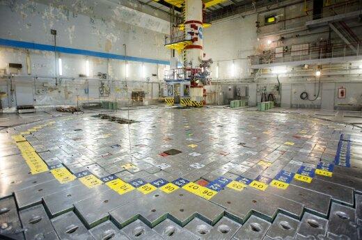 ИАЭС получила разрешение использовать хранилище отработанного топлива