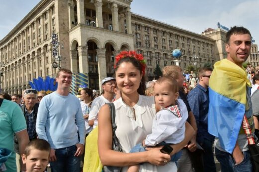 Ukrainian Independence Day in Kiev