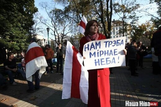 В Минске проходит акция против российских военных баз в Беларуси