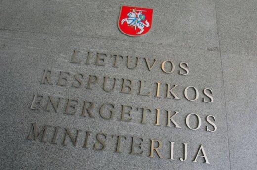 Грибаускайте: к энергетической независимости надо стремиться при любом министре