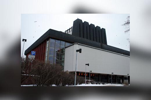 Nacionalinis operos ir baleto teatras