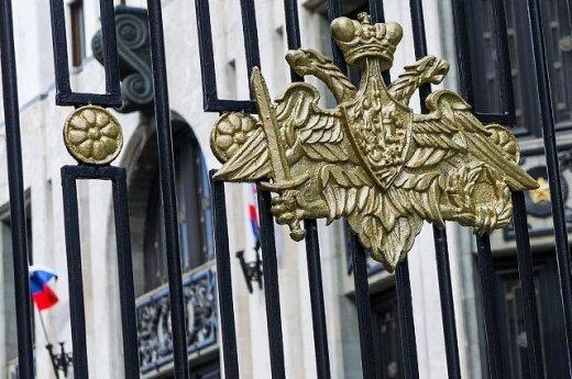 Васильеву обвинили в хищении акций на 6,3 млн долларов
