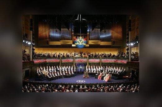 Nobelio premijų įteikimo ceremonija