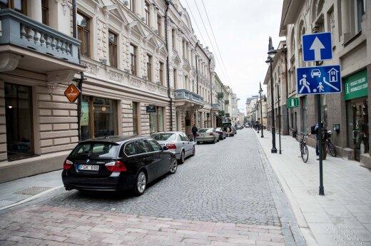 Завершена реконструкция столичной улицы Вильняус