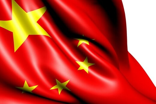 """The Guardian: """"Панамские документы"""" разоблачили коррупцию в высших политических кругах Китая"""