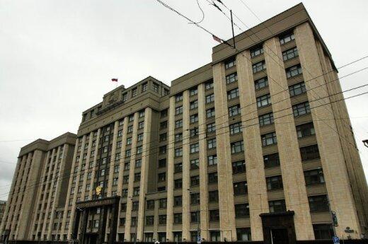 Госдума ужесточила наказание за разглашение гостайны