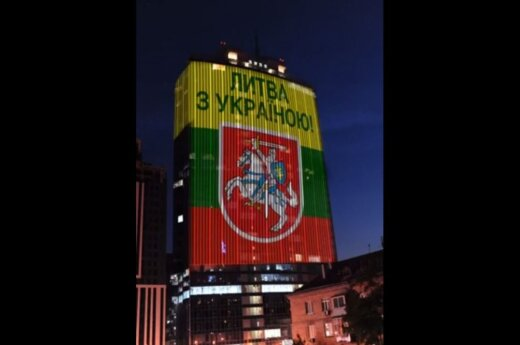 The Lithuanian independence message in Kiev, Ukraine