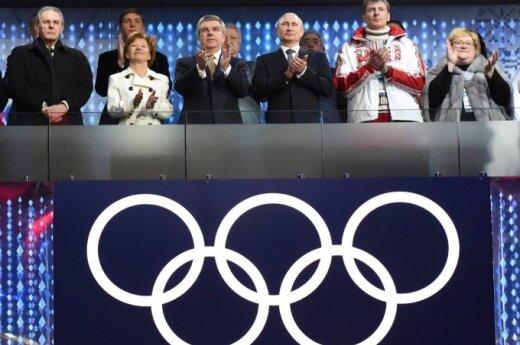 Путин вручил российским олимпийцам государственные награды