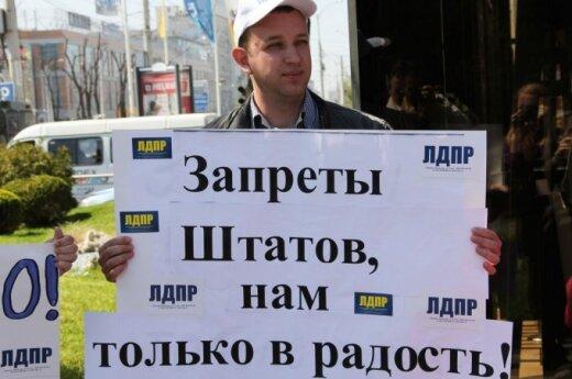 МВФ: Литва может сильно пострадать от санкций Запада в отношении России