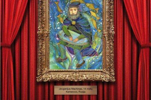 В Вильнюсе открывается музей под открытым небом