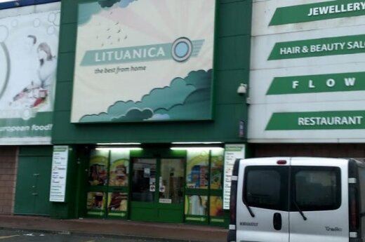 Lituanica, Lithuanian store in London. Photo by Julius Bailey-Augalistas
