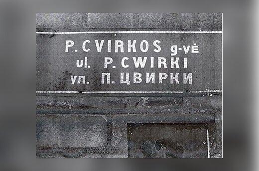 Исследование: большинство – за литовский в общественных местах