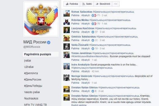 Lietuviai šturmuoja Rusijos URM socialinio tinklo paskyrą
