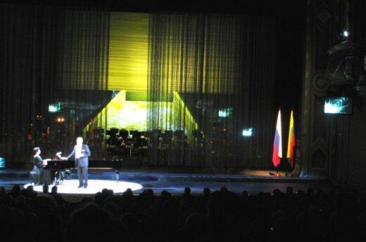 В Большом театре выступили звезды литовской оперы