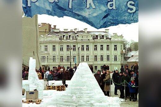 Ledo skulptūrų parkas