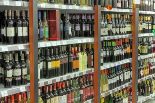 Во время финала ЛЧ в Риме запретят торговлю алкоголем