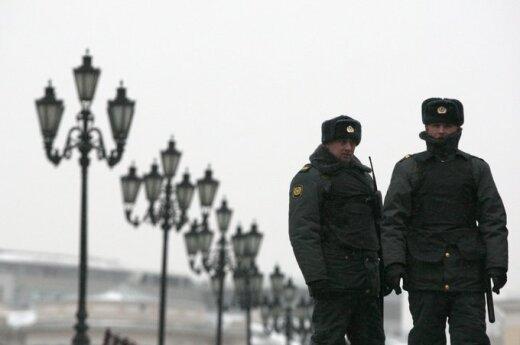 Милиция закрыла Манежную площадь