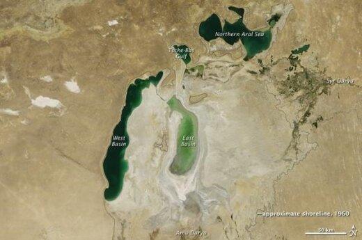 ФОТО из космоса: Аральское море полностью высохло