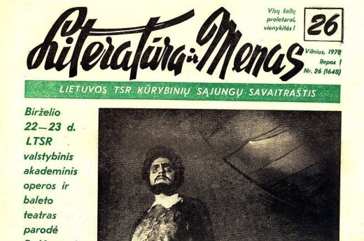 """Kultūros savaitraštis """"Literatūra ir menas"""" mini 70-metį"""