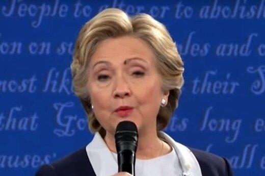 H. Clinton musė