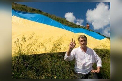 Фото - Сайт президента Украины В. Ющенко