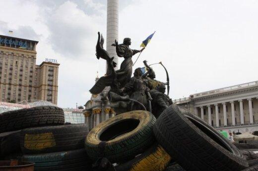 Рада предоставила раненым на Майдане статус инвалидов войны