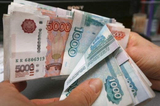 Россияне назвали основные проблемы: рост цен и низкие зарплаты