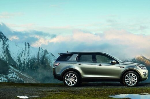"""Land Rover Discovery Sport"""