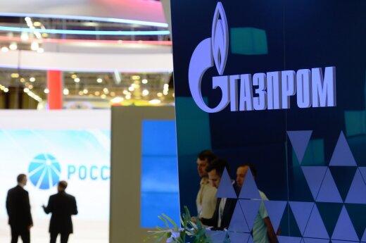 """Глава СК: взыскание штрафа с """"Газпрома"""" - не безнадежный случай"""