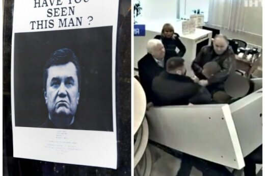Янукович сдался в плен военным РФ, обнародовано ВИДЕО побега Пшонки