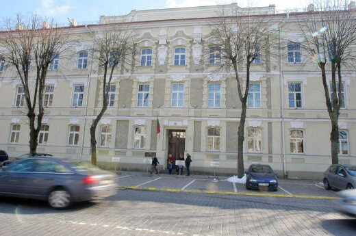 Ministry of the Interior