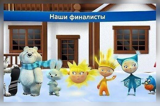 Талисманы Олимпийских и Паралимпийских игр 2014 года в Сочи (фото: sochi2014.com)