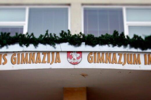 Учителей польских школ Литвы призывают игнорировать Закон об образовании