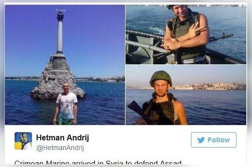 СМИ узнали, какое российское оружие поставляют в Сирию