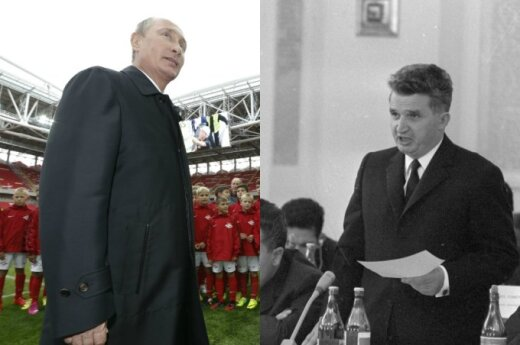 Политолог о поддержке Путина: у Чаушеску был рейтинг 99% за неделю до расстрела
