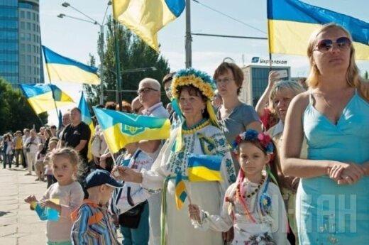 Украина сегодня отмечает 24-ю годовщину Независимости