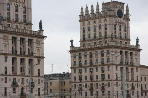 Власти обвинили оппозицию в подготовке беспорядков