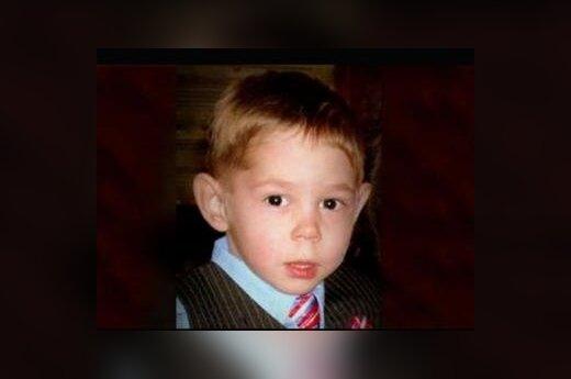 Эксперты: Максим Кузьмин был в синяках с головы до пят