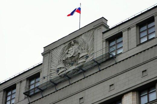 Россия падает в мировом рейтинге конкурентоспособности