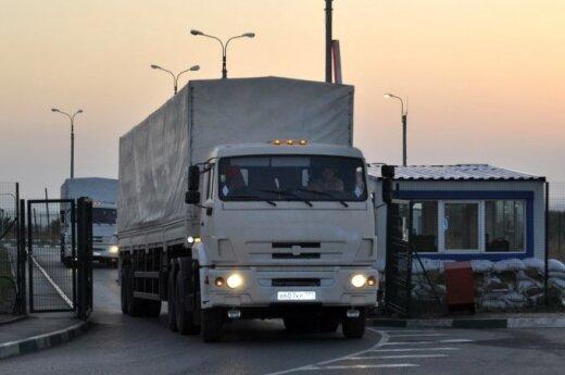 МИД Украины: Россия не согласовала отправку нового конвоя