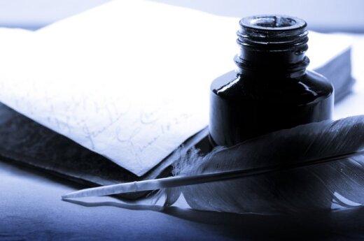 Послание митрополита Киевского и всея Руси Ионы о князе Иване Андреевиче Можайском