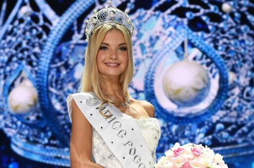 """ФОТО: """"Мисс Россия 2017"""" стала блондинка из Свердловской области"""