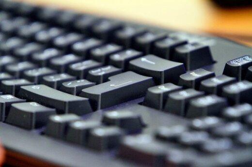 Eurostat: В Латвии самый низкий процент пользователей антивирусов