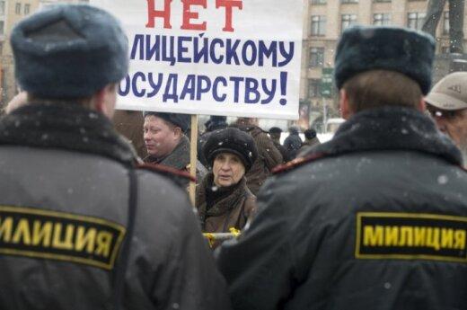 В России милиция станет полицией за два месяца