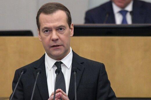 """Фонд однокурсника Медведева потребовал от ФБК удалить фильм """"Он вам не Димон"""""""