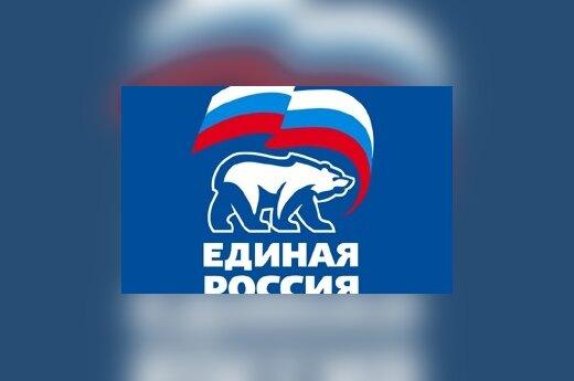 Единая Россия, фото сайта edinoros.ru